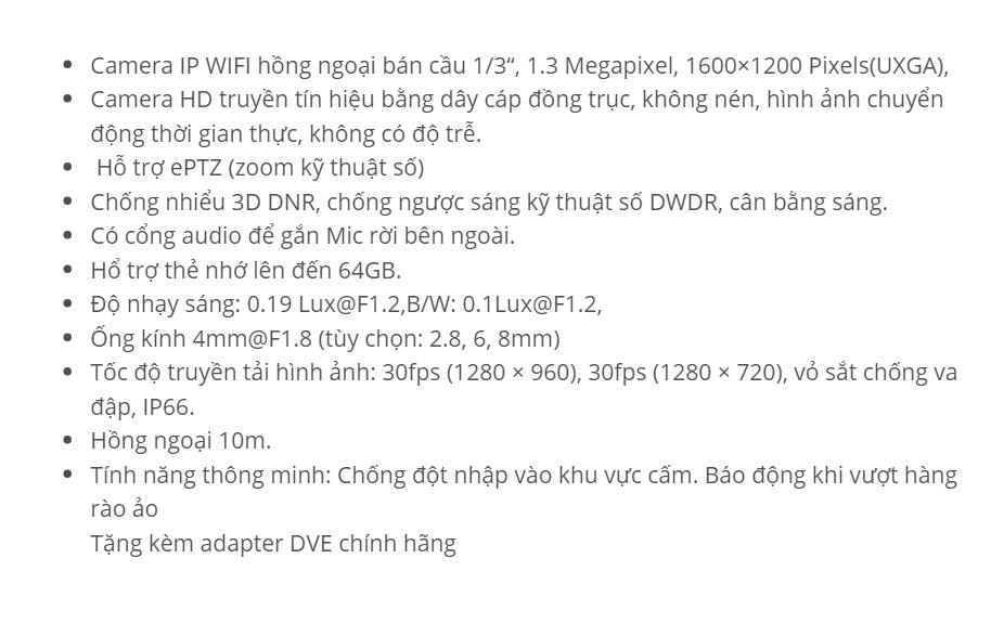 DS-2CD2512F-IWS (IP 1.3 M)