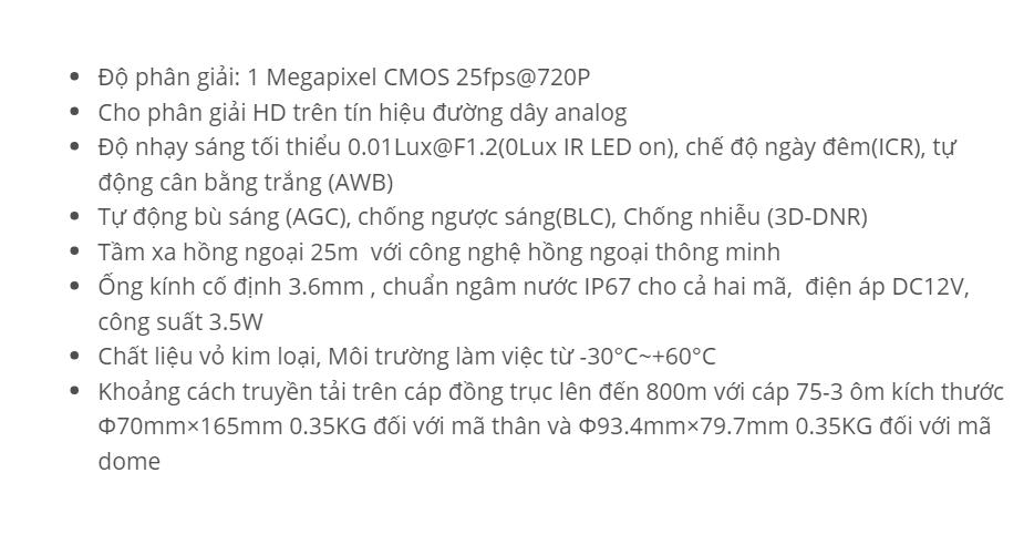 HAC-HDW1000MP (HDCVI-1.0MP) (1)
