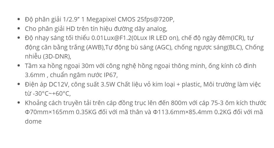 HAC-HDW1100S (AHDCVI-1.0MP) (1)