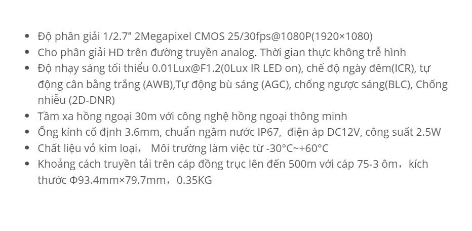 HAC-HDW1200M (HDCVI-2.0MP) (1)
