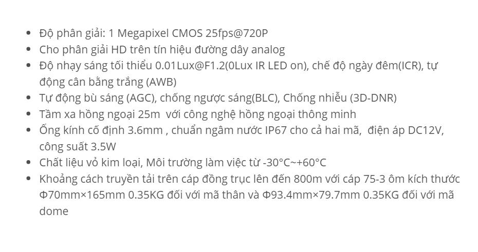 HAC-HFW1000SP (HDCVI-1.0MP) (1)