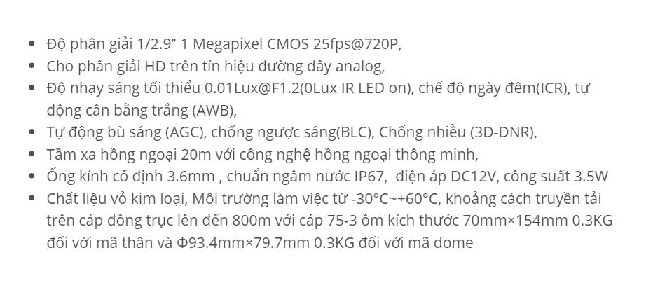 HAC-HFW1100RM (HDCVI-1.0MP) (1)