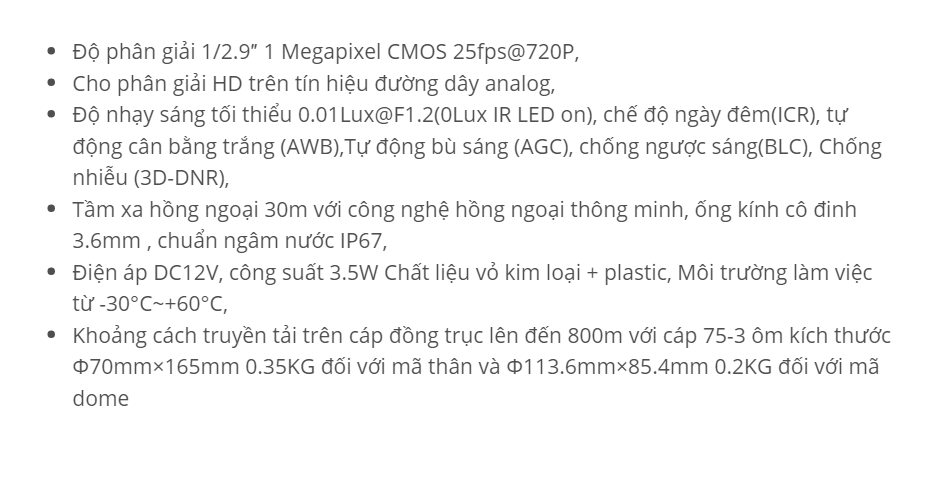 HAC-HFW1100S (AHDCVI-1.0MP) (1)