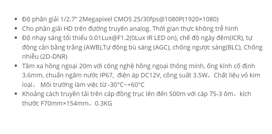 HAC-HFW1200RM (HDCVI-2.0MP) (1)
