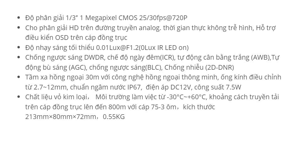 HAC-HFW2120RP-Z (HDCVI-1.4MP) (1)