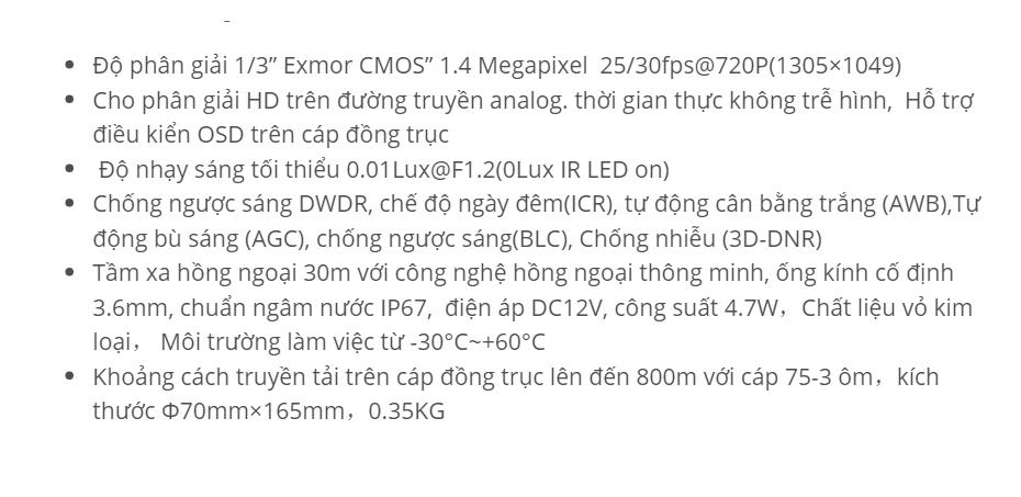 HAC-HFW2120SP (HDCVI-1.4MP) (1)