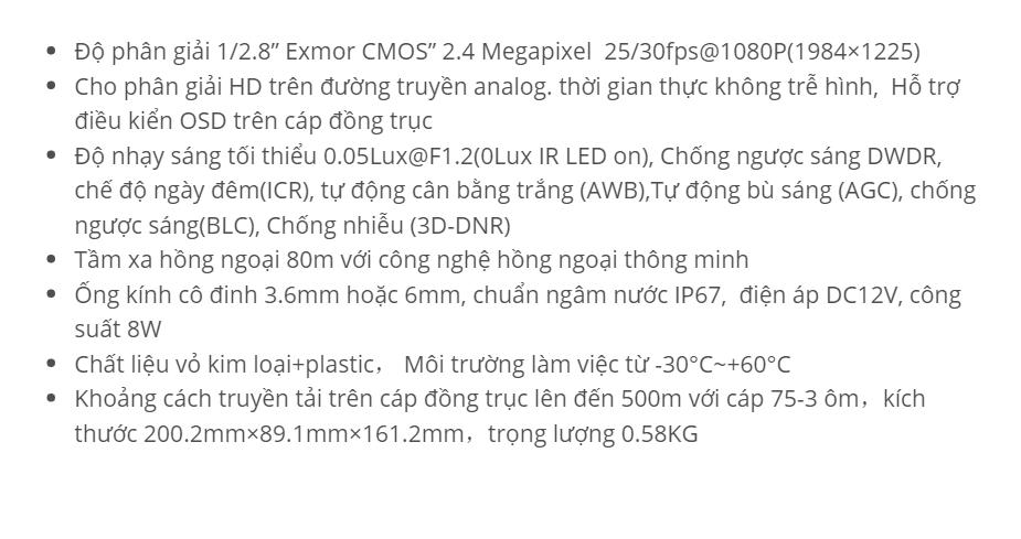 HAC-HFW2220DP-B (HCVI-2.4MP) (2)