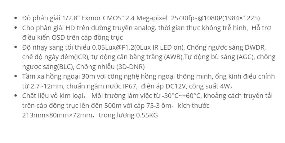 HAC-HFW2220RP-VF (HDCVI-2.4MP) (1)