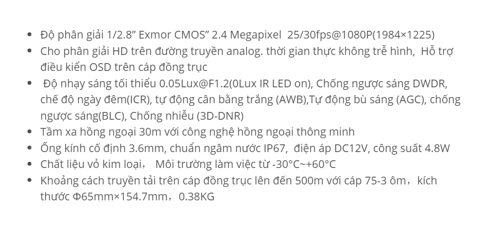 HAC-HFW2220SP (HDCVI-2.4MP) 111