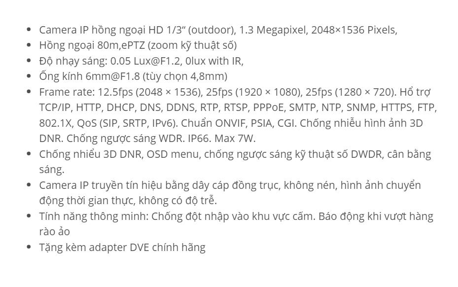 HDS-2212IRP8 (IP 1.3 M)