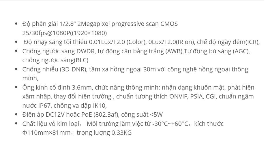 IPC-HDBW4220E (IP 2.0MP) (1)