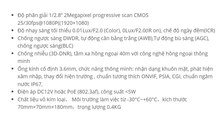 IPC-HFW4220E-IP-2.0MP-1-2