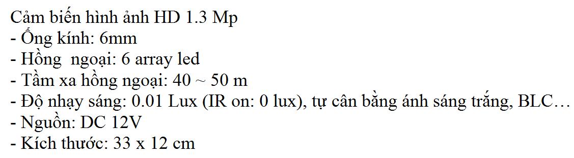 QNV-1042AHD