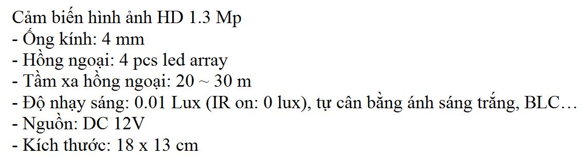 QNV-1212AHD 1
