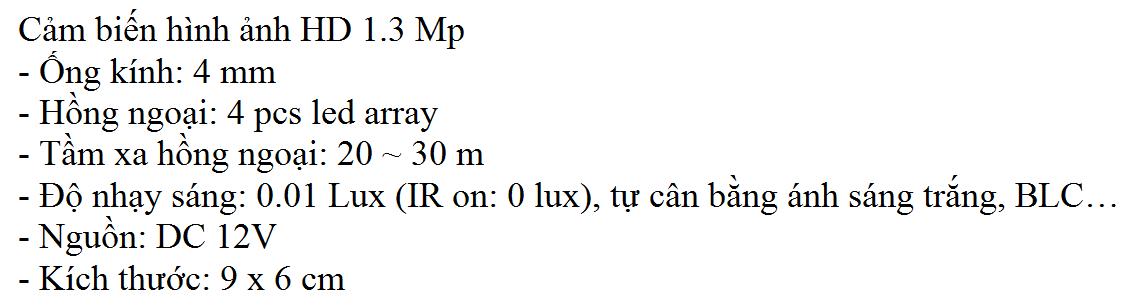 QNV-1632AHD  1