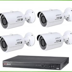 Bộ DAHUA HAC-HFW1000SP(HDCVI-1.0MP)-bo-DAHUA-HAC-HFW1200SHDCVI-2.0MP-300x300