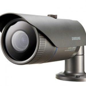 Camera SAMSUNG SCO-2081RP-SAMSUNG-SCO-2081RP-1