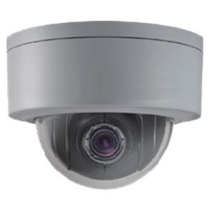 Camera IP Speed Dome mini HDParagon HDS-PT5304H-DN-camera-ip-speed-dome-mini-hdparagon-hds-pt5304h-dn-2