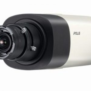 Camera Ip 2.0Mp Samsung Snb-6004P-samsung-SNB-6004P-1