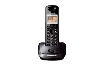 Điện thoại không dây PANASONIC KX-TG2511-KX-TG2511-3A