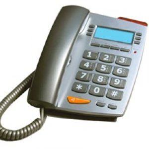 Điện thoại bàn NIPPON NP-1405-NP-1405-2