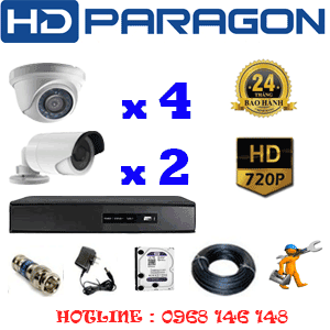 TRỌN BỘ 6 CAMERA HDPARAGON 1.0MP (PRG-14122)-PRG-14122