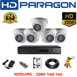 TRỌN BỘ 5 CAMERA HDPARAGON 1.0MP (PRG-15100)-PRG-15100