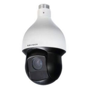Camera IP 2MP Kbvision KX-2007ePN-KX-2008PN