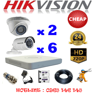 TRỌN BỘ 8 CAMERA CHEAP HIKVISION 1.0MP (HIK-12162C)-HIK-12162C