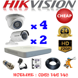 TRỌN BỘ 6 CAMERA CHEAP HIKVISION 1.0MP (HIK-14122C)-HIK-14122C