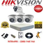HIK-23314C