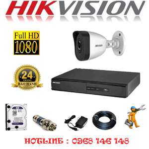 TRỌN BỘ 1 CAMERA IP HIKVISION 2.0MP (HIK-211400)-HIK-211400