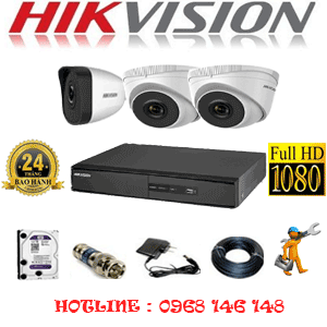 TRỌN BỘ 3 CAMERA IP HIKVISION 2.0MP (HIK-2213114)-HIK-2213114