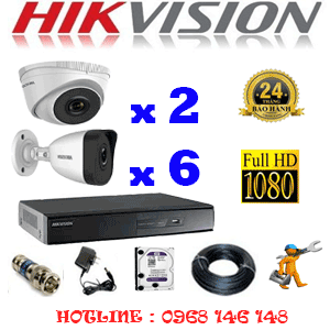 TRỌN BỘ 8 CAMERA IP HIKVISION 2.0MP (HIK-2213614)-HIK-2213614