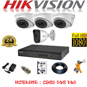 TRỌN BỘ 4 CAMERA IP HIKVISION 2.0MP (HIK-2313114)-HIK-2313114