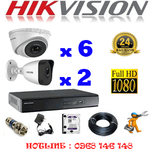 TRỌN BỘ 8 CAMERA IP HIKVISION 2.0MP (HIK-2613214)-HIK-2613214