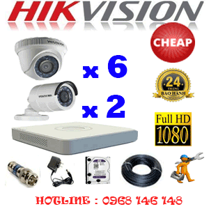 TRỌN BỘ 8 CAMERA CHEAP HIKVISION 2.0MP (HIK-26324C)-HIK-26324C
