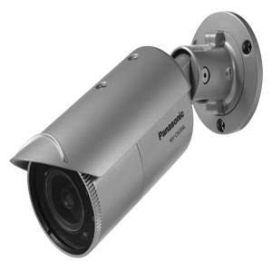 Camera Thân hồng ngoại Panasonic WV-CW304LE-WV-CW304LE