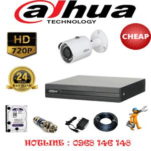 Lắp Đặt Trọn Bộ 1 Camera Dahua 1.0Mp (Dah-11200)-DAH-11200C