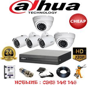 Lắp Đặt Trọn Bộ 5 Camera Dahua 1.0Mp (Dah-12132)-DAH-12132C