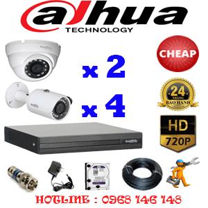 Lắp Đặt Trọn Bộ 6 Camera Dahua 1.0Mp (Dah-12142)-DAH-12142C