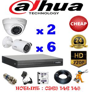 Lắp Đặt Trọn Bộ 8 Camera Dahua 1.0Mp (Dah-12162)-DAH-12162C