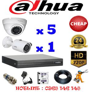 Lắp Đặt Trọn Bộ 6 Camera Dahua 1.0Mp (Dah-15112)-DAH-15112C
