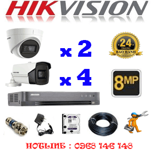 Lắp Đặt Trọn Bộ 6 Camera Hikvision 8.0Mp (Hik-8237438)-HIK-8237438
