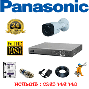 Lắp Đặt Trọn Bộ 1 Camera Panasonic 2.0Mp (Pan-21400)-PAN-21400