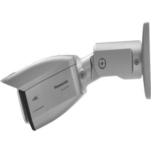 Camera Thân Hồng Ngoại Panasonic Wv-Spv781L-WV-SPV781L
