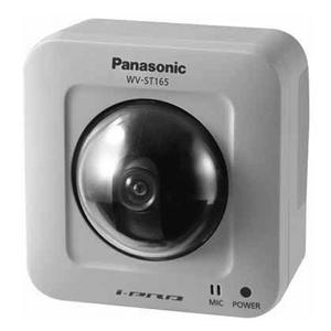 Camera Ip Hồng Ngoại Panasonic Wv-St165-WV-ST165