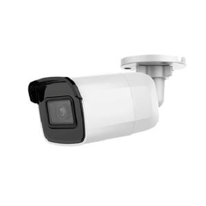 Camera Ip Hồng Ngoại 2.0 Megapixel Hdparagon Hds-2021Irp-HDS-2021IRP