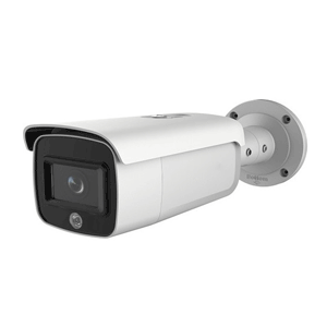 Camera Ip Hồng Ngoại 4.0Mp Hdparagon Hds-2226Irp8/sl-HDS-2226IRP8-SL