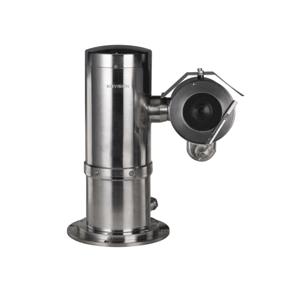 Camera Ip 2Mp Kbvision Kx-Fa2307Pn-KX-FA2307PN